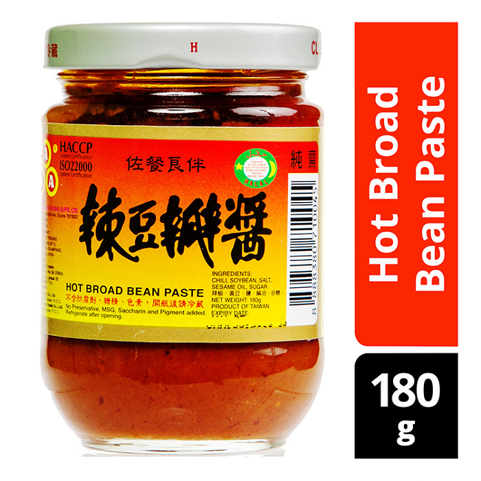 AAA Fermentasi Saus Kacang Chili Tobanjan Hot Broad Bean Paste