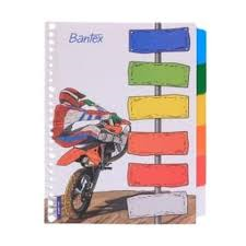 860908 Dividers for Multiring Binder B5  Divider - Biker